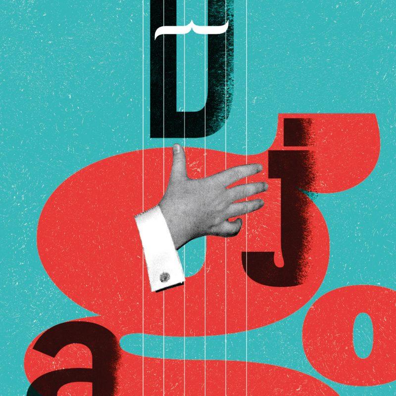 Django Go' Tirage en sérigraphie | édition limitée | Christophe Andrusin